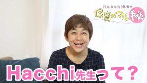 Youtubeチャンネル「保育のマル秘」スタート!!