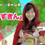 Makkinチャンネル youtubeにて公開!