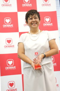 OKWAVE AWARD 2017 Social Contribution Award受賞