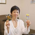 【アメブロカスタマイズ・webデザイン】チャネリング&コンサルタロッターMercury Hiromiさん