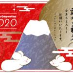 2020年 Makkin Corporationより新年のご挨拶